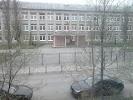 Школа № 46
