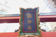 Ha Shrine, Osaka, Japan