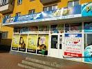 Семь дней, Комсомольская улица на фото Орла