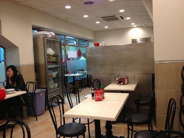 Restaurante Zhou Yulong