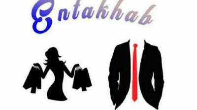 entakhab