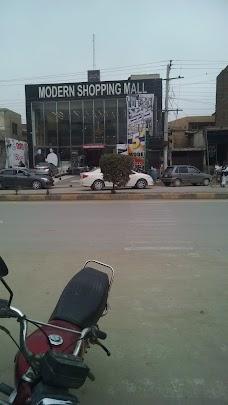 Modern Shopping Mall sargodha