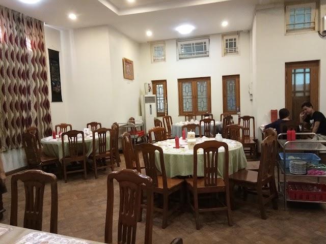 Oriental House ( Dim Sum & Chinese Foods)