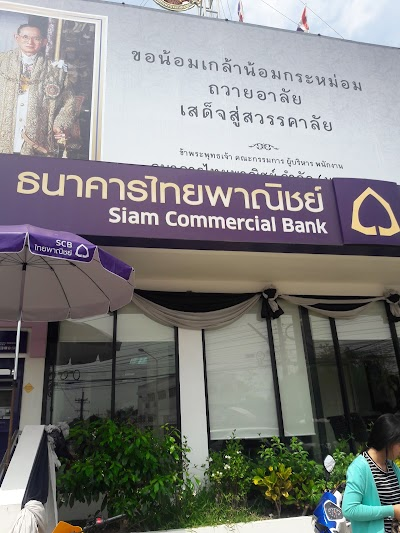 ธนาคารไทยพาณิชย์ จก (มหาชน) สาขาสุวรรณภูมิ