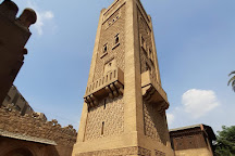 Manial Palace Museum, Cairo, Egypt
