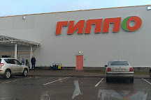 Mall GIPPO, Mogilev, Belarus
