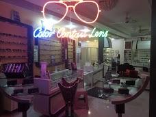 Tanti Optics Abbottabad