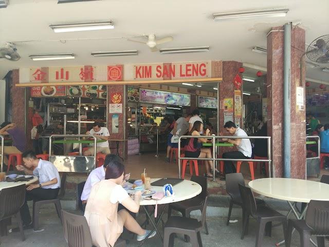Sam Leong Hainanese Chicken Rice