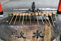 Kogane Shrine, Gifu, Japan