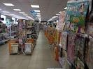 """""""Мегакнига"""" Книжный Магазин на фото Арамиля"""
