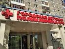Городская детская поликлиника №6, улица Горького на фото Калининграда