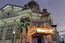 Teatro Yaguez, Mayaguez, Puerto Rico