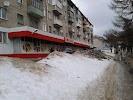 Магнит, проспект Мира на фото Костромы