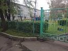 МБ ДОУ Детский сад №217