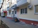 Эгоист & ка, улица Победы на фото Белгорода