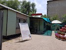 Шың кітап, 4-й микрорайон на фото Алматы