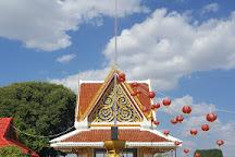 Somdet Phra Srinakarindra Park Roi Et, Roi Et, Thailand