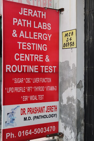 Jerath path labs punjab india phone: 91 97798 47170