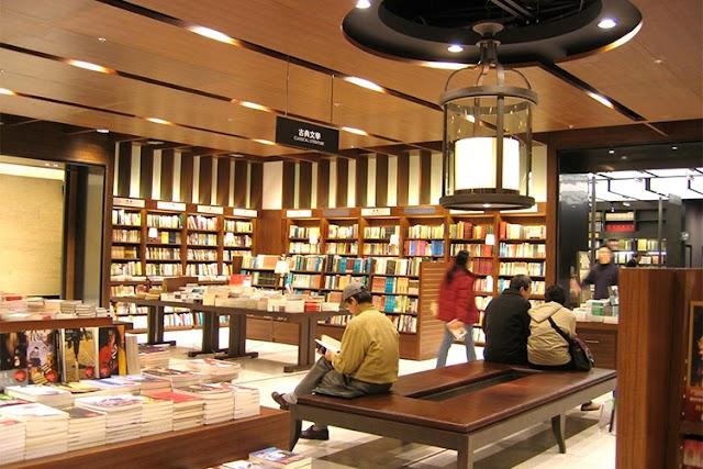 Eslite Bookstore Ximen Store