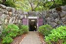Totsui Limestone Cave