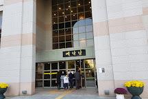 National Gugak Center, Seoul, South Korea
