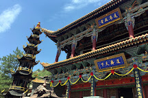 Tulou Temple of Beishan Mountain, Xining, China