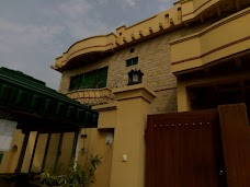 Liu Mei Chinese Grocery islamabad