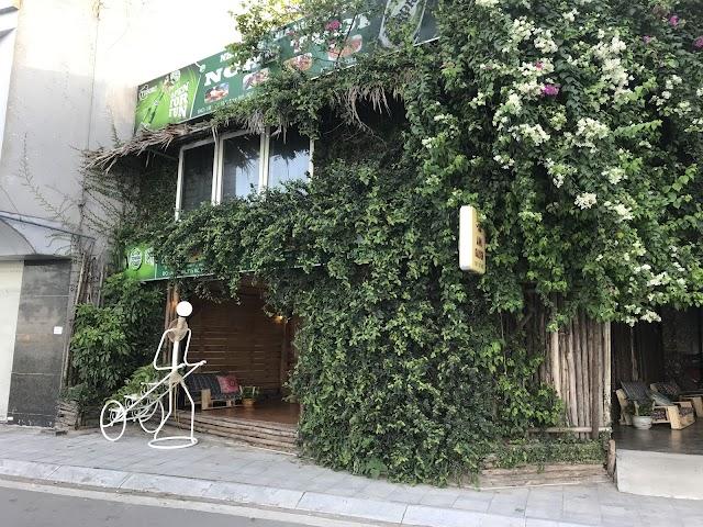AMI Garden coffee