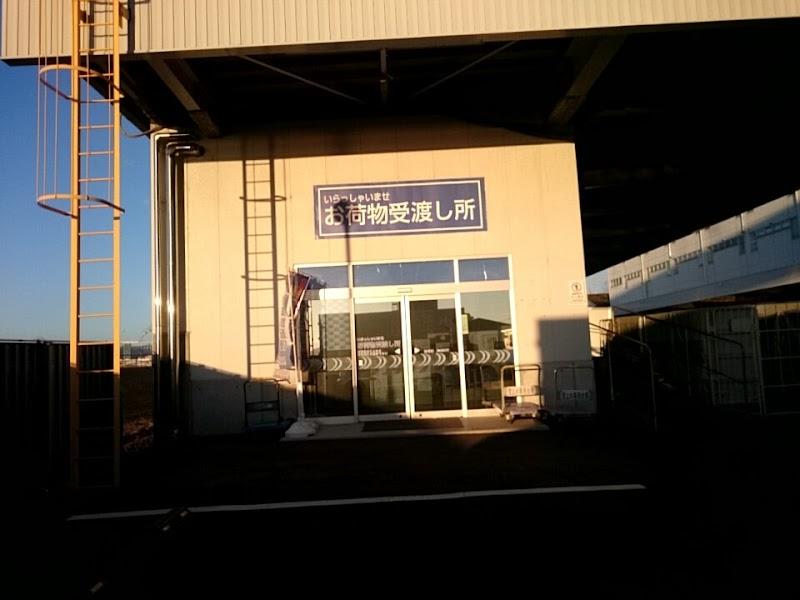 佐川急便 持ち込み 営業所