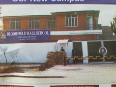Bloomfeild Hall School Sargodah sargodha