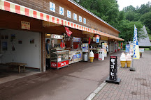 Fukidashi Park, Kyogoku-cho, Japan