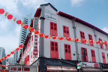 Chinatown Street Market, Singapore, Singapore