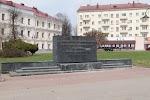Красноармейцам, погибшим в боях с белополяками в 1920 на фото Могилёва