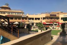 IMAX Americana Plaza, Giza, Egypt