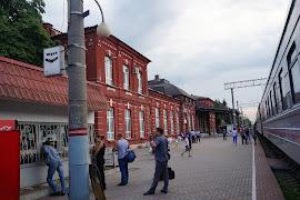 Железнодорожная станция  Beslan