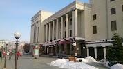 Тюменская филармония, улица Республики, дом 33 на фото Тюмени