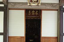 Choanji Temple, Hakone-machi, Japan