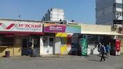 магазин «Дінь-Дінь», проспект Генерала Ватутина на фото Киева