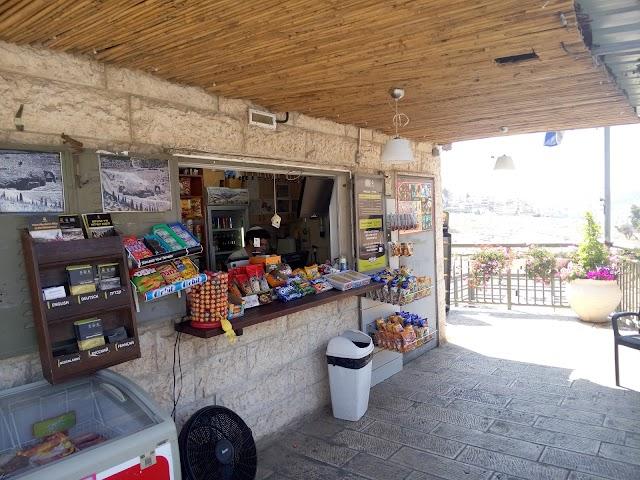 Mount of Olives Information Center