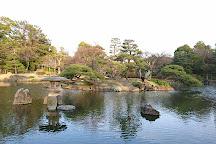 Tsuruma Park, Nagoya, Japan