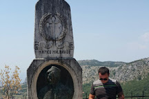 Medun, Podgorica, Montenegro