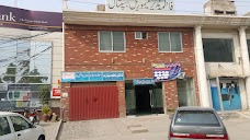 Fatima Nazir Memorial Hospital sargodha