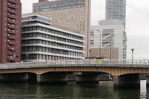 Tamae Bridge, Osaka, Japan