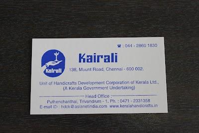 Kairali Handicrafts Tamil Nadu India Phone 91 44 2860 1830