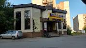 Быстроном, улица 79-й Гвардейской Дивизии на фото Томска