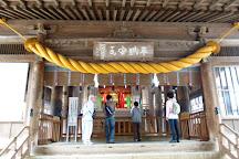 Kibitsu Shrine, Okayama, Japan