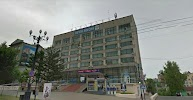 Управление Федеральной Почтовой Связи Хабаровского Края, улица Муравьёва-Амурского на фото Хабаровска
