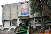 National Museum of Ethiopia, Addis Ababa, Ethiopia