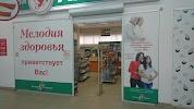 Мелодия здоровья, Одесская улица на фото Тюмени