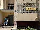 Хостел Достоевский Киров, улица Герцена на фото Кирова